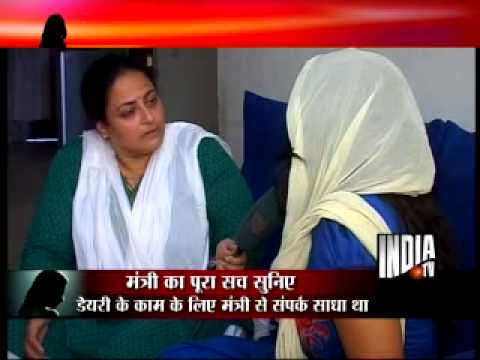 India TV interviews victim who has filed rape complaint against Rajasthan minister Babulal Nagar  -1