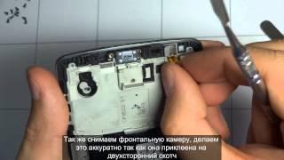 Ремонт LG G3 (замена модуля дисплея)