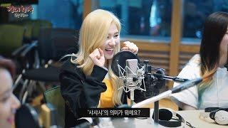 [Talk on Air] Twice - Shy Shy Shy ~ [정오의 희망곡 김신영입니다] 20160512