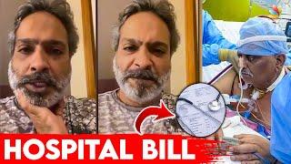 SPB Son SP Charan Angry | SP Balasubramaniam, Hospital Bill, MGM Hospital