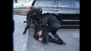 Освобождение сотрудников СБУ в Одессе