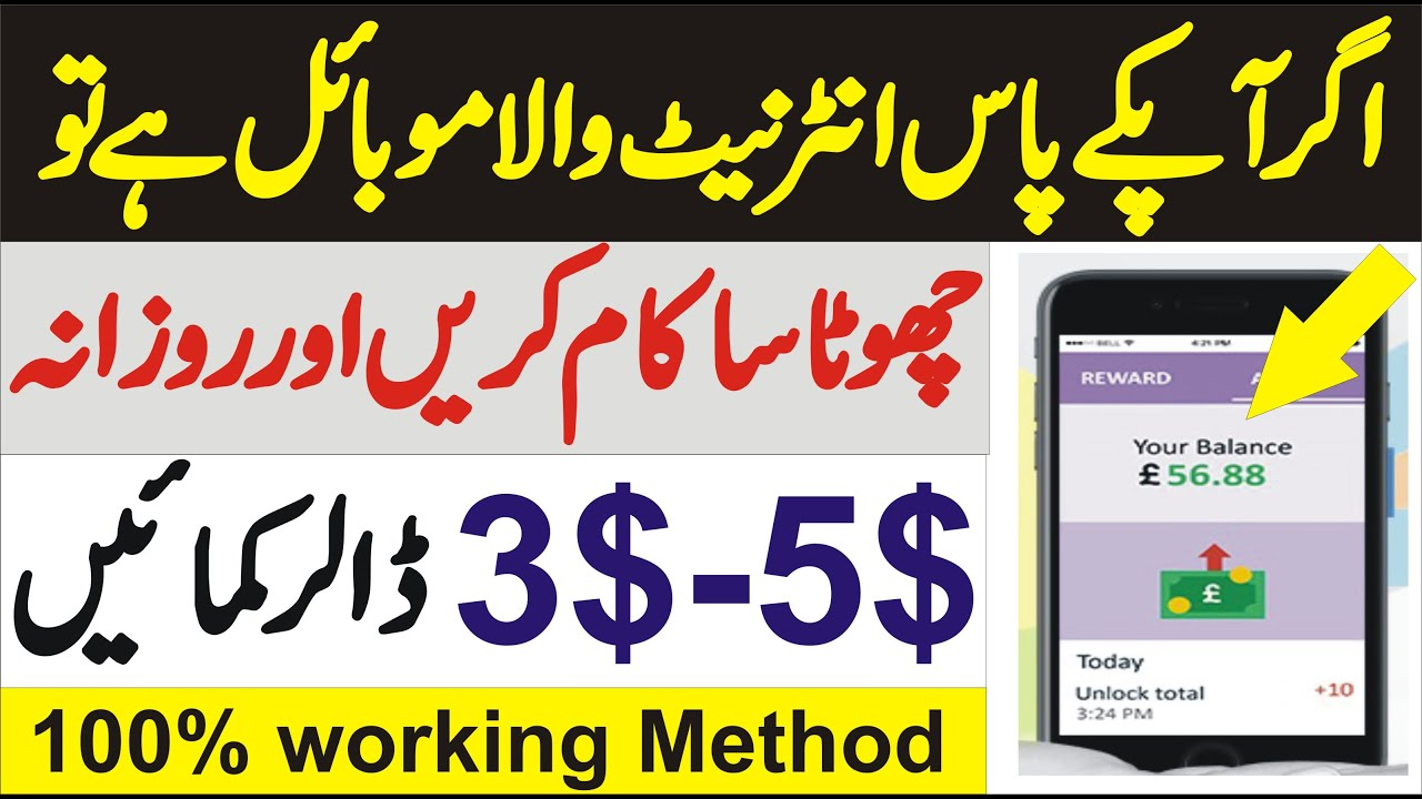 how to make money from internet in Pakistan without investment work at home and make money online
