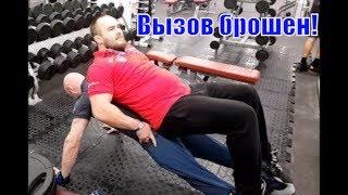 Унижение! Все фитнес блогеры слабаки!? Юрий Спасокукоцкий бросает новый вызов - список в описании