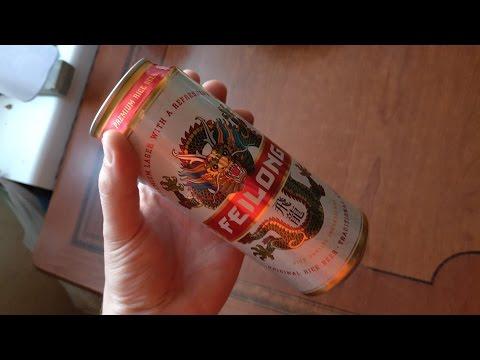 Пожалуй лучший Рисовый Лагер, Рисовое Пиво в китайском стиле Feilong Дракон