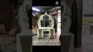 معرض ابو اسيل الساعدي بغداد مدينة الصدر سوق الحي بأدارة أثير  07735932344 / 07702510637