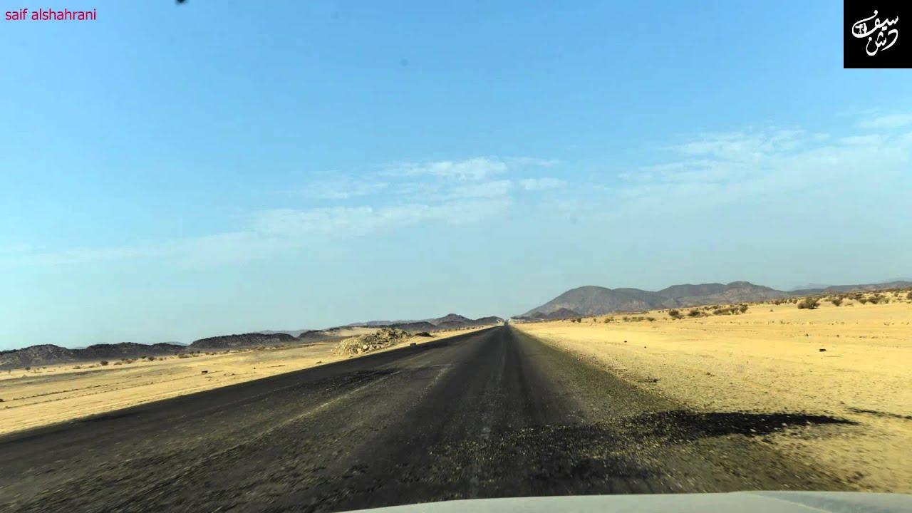 طريق بيشة الرين الرياض الجديد في ست دقائق Youtube