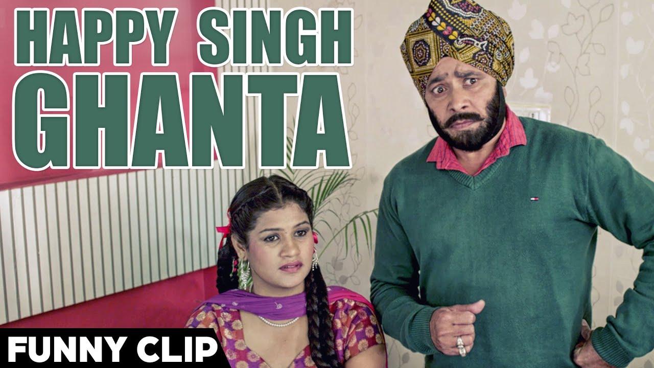 Happy Singh Ghanta - Comedy Video | Bhotu Shah | Jugaadi Dot Com | Best  Comedy Punjabi Movies