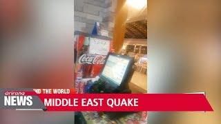 Powerful earthquake shakes Iraq-Iran border