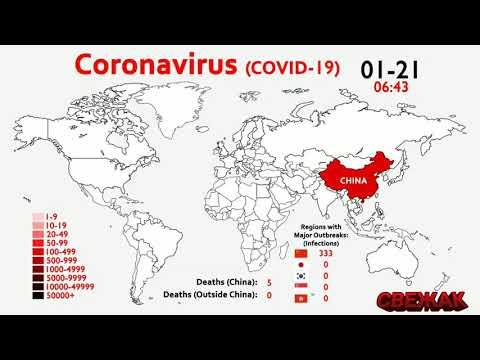 Яндекс, карты мира Коронавирус, Zyltrc, карта коронавируса, карта распространения коронавируса.