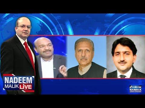 Nadeem Malik Live - SAMAA TV - 06 Dec 2017