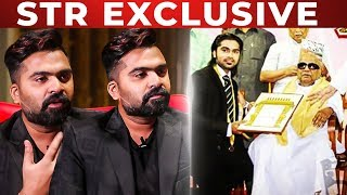 STR Emotional while talk about DMK chief karunanidhi