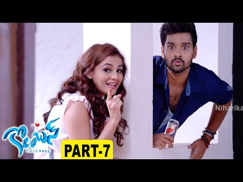 Columbus Latest Telugu Movie Part 7 - Sumanth Ashwin,Seerat Kapoor, Misthi