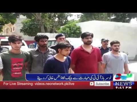 Lahore Say Bara Hackers Ka Gropu Giraftar | Neo News