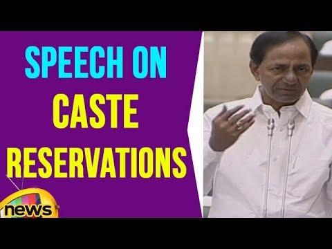KCR Speech On Caste Reservations  | part 1 | Telangana Assembly | Mango News