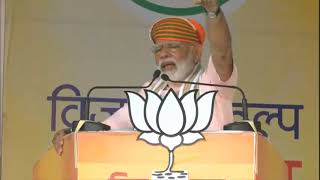 PM Shri Narendra Modi addresses public meeting in Udaipur, Rajasthan : 22.04.2019