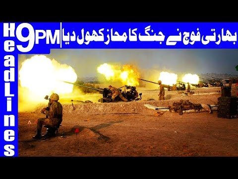 Tension grows between India and Pakistan - Headlines & Bulletin 9 PM - 20 January 2018 - Dunya News