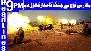 Tension grows between India and Pakistan - Headlines & Bulletin 9 PM - 20 January 2018 - Dunya News