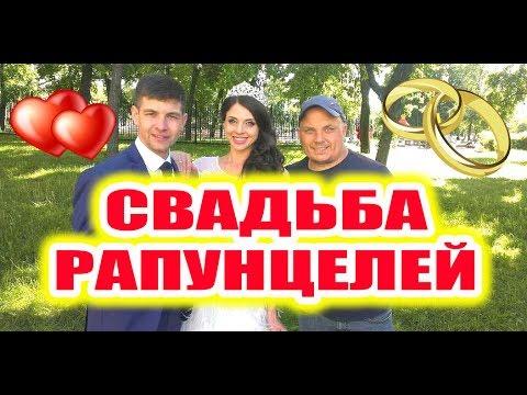 Дом 2 Новости