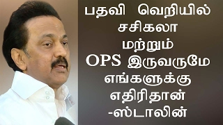 Sasikala  and OPS - both to our opponent - MK Stalin