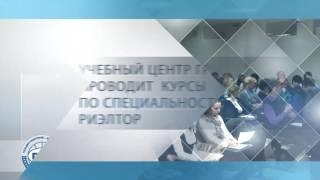 ГРМ Магнитогорска