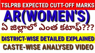 #tslprb||TSLPRB AR WOMENS EXPECTED CUTTOFF MARKS2019||TSLPRB EXPECTED CUTTOFF MARKS2019