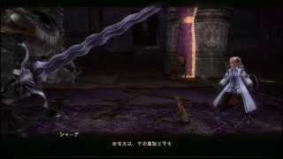 【Wizardry Online】vs ドス・ゴメリー【狂気の館】