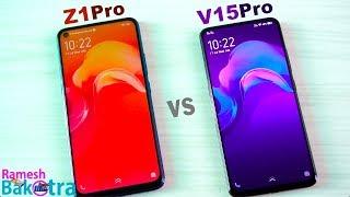 Vivo Z1 Pro vs V15 Pro SpeedTest and Camera Comparison