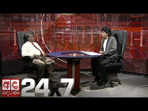 INSIGHT Episode 33 - V.K.A Anura (Municipal Commissioner - Colombo Municipal Council)