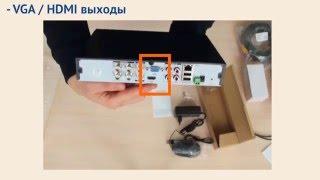 AHD комплект видеонаблюдения на 1 уличную и 1 купольную камеру CoVi Security HVK 2002 AHD KIT(Товар на сайте: ..., 2016-03-10T13:34:11.000Z)