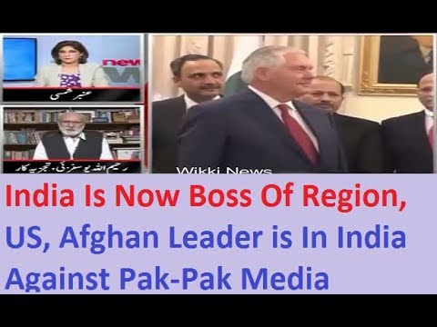 India Become Boss Of This Region | US, Afghan Leader In India Against Us | Pak Is No Where