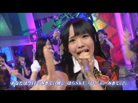 [HD] SKE48 - SKE推し 生歌LIVE (AKB48チームB推し)