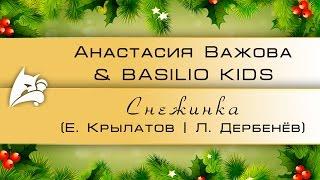 Вокальная студия BASILIO в Барнауле, уроки вокала для детей и взрослых 8(3852)533-815(Вокальная студия BASILIO в Барнауле, уроки вокала для детей и взрослых 8(3852)533-815 https://www.youtube.com/watch?v=hEH_40iy3gw Продюсе..., 2017-01-18T04:47:44.000Z)