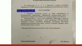 Ингушетия Столовая гора является территорией республики Ингушетия