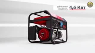 видео Сварочные электростанции, сварочный генератор купить в интернет-магазине Город Инструмента.