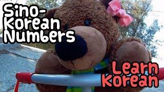 Learn Korean Ep. 97: Korean Numbers Part 1 (Sino-Korean)