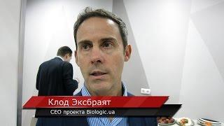 В Киеве открылся шоурум органических продуктов Biologic.ua