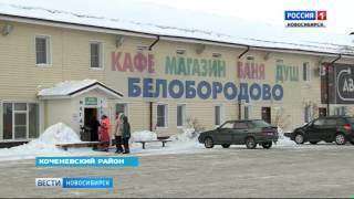 Из-за новой трассы могут снести известное придорожное кафе в Новосибирской области(, 2017-02-11T03:41:25.000Z)