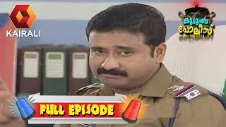 Kudumba Police EP-44 Real Full Episode