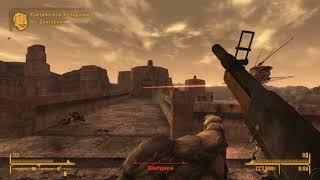 Fallout New Vegas Убить всех Финал