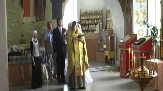 Венчание (ролик 2)