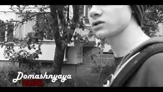 Domashnyaya potasovka #4