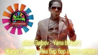 Jasur Gaipov - Yana bir bor | Жасур Гаипов - Яна бир бор (remix version)