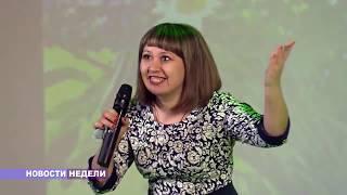 Новости недели 15 декабря 2018 (ТВ-5 Приаргунск)