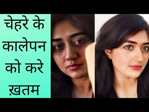 How To Get Bright And Glowing Skin At Home  Beauty Tips For Face Homemade In Hindi