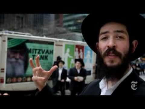 Chabad Tank