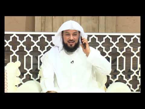 د. محمد العريفي:زوجته استغربت من أسلوبه | د. محمد العريفي