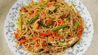Chicken Chow Mein Recipe | Chicken Noodles Recipe | Chow Mein Recipe | Aliza In The Kitchen