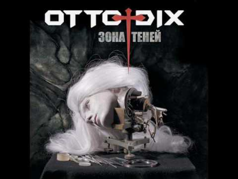 Otto Dix - Немой крик