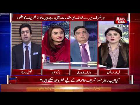 Tonight With Fereeha – 30 January 2018 - Abb takk