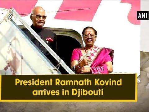 President Ramnath Kovind arrives in Djibouti - ANI News
